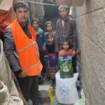 Hunger Relief Yemen