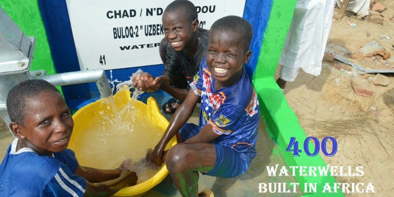 Water Well Projects in Africa