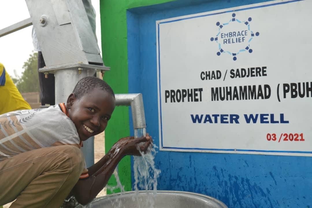 Chad Prophet Muhammad Water Well