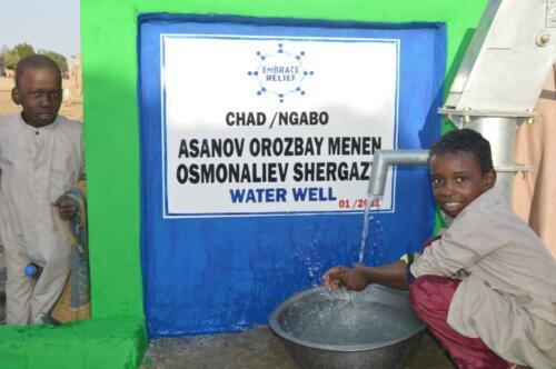 ASANOV OROZBAY MENEN OSMONALIEV SHERGAZY Water well (1)