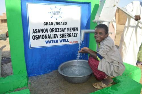 ASANOV OROZBAY MENEN OSMONALIEV SHERGAZY Water well (3)