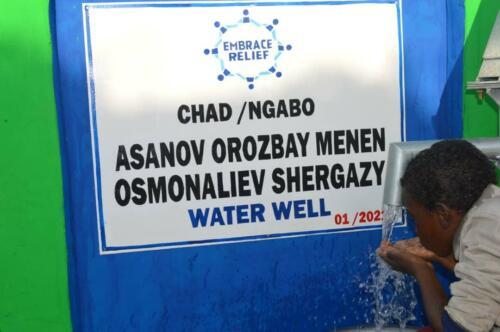 ASANOV OROZBAY MENEN OSMONALIEV SHERGAZY Water well