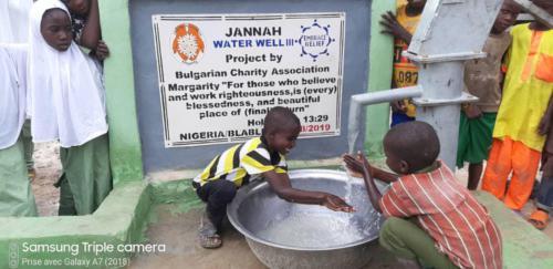JANNAH WATER WELL III (3)