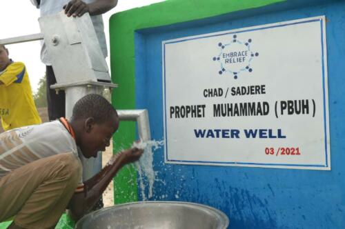 prophet-muhammed-water-well-chad-2021 (16)